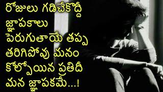 Download Heart touching love quotation   Telugu prema kavithalu   Suresh bojja   love failure kavithalu   Video