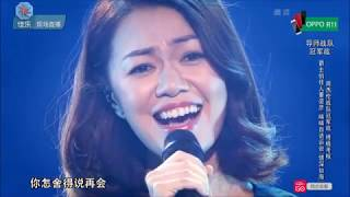Download Rewind: Joanna Dong 董姿彦's four performances on Sing! China 中国新歌声 Video