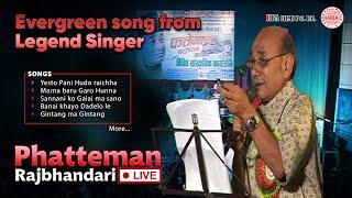 Download ″Yesto pani hudo Raicha″ Legend Singer: Phatteman Raj Bhandari Video