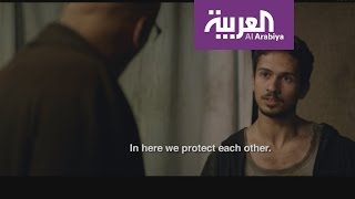 Download صباح العربية : كيف تبدو نهاية العالم برؤية عربية؟ Video