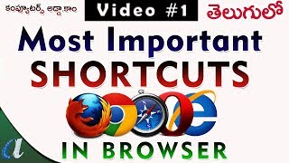Download Most Important Shortcuts in Browser For Chrome, Firefox etc || computersadda Video