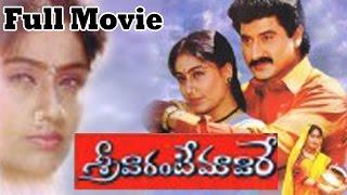 Download Srivarante Maavare Telugu Full Length Movie || Suman, Vijayashanthi Video