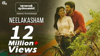 Download Jomonte Suviseshangal | Neelakasham Video Song | Dulquer Salmaan,Aishwarya Rajesh | Official Video