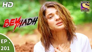 Download Beyhadh - बेहद - Ep 201 - 18th July, 2017 Video