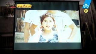 Download [예고] 탈북미녀 한송이, 이상민에게 프로포즈 채널A 잘살아보세 18회 Video