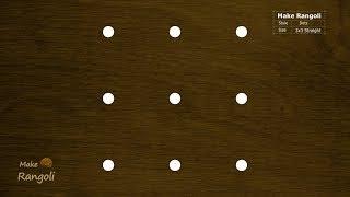 Download Beginners Sikku kolam with 3x3 dots   Basic Melika Muggu with 3 dots   Make Rangoli Video