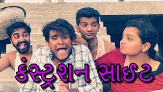 Download ઘરવાળી એ રંગે હાથ પકડ્યો || dhaval domadiya Video