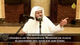 Download Мухаммад ﷺ - Хамис аз Захрани | HD Video