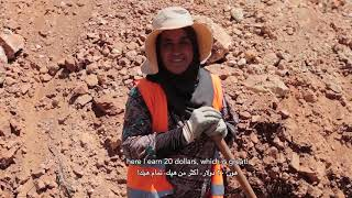 Download Decent Work for women and men in Lebanon through the ILO's EIIP programme Video