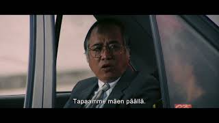Download Police Story 2 - Trailer Video