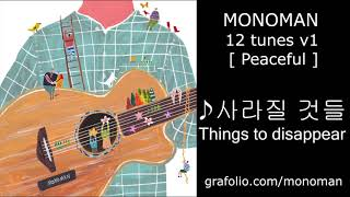 Download [ Peaceful, Relaxing, Soothing ] monoman 12 tunes Volume 1 Video
