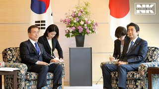 Download SEOUL-TOKYO TRADE FEUD SPREADS TO SECURITY MATTERS Video
