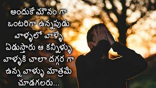 Download Love failure boys feelings in Telugu | #Sureshbojja | Telugu real boys feelings in love | #Suresh Video
