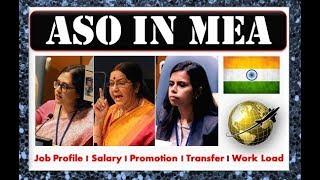 Download ASO in MEA (Ministry of External Affairs) || Post Preference || Job Profile || My Dream Job Series Video