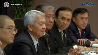 Download Meeting & Signing Ceremony at the Bank of China 10/21/2016 Video