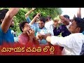 Download Village lo vinayaka chavithi | comedy video | my village show Video