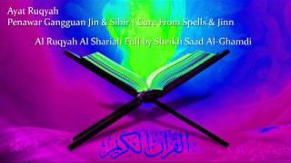 Download Ayat Ruqyah Syariah   Penawar Sihir & Gangguan Jin - Bacaan Penuh oleh Sheikh Saad Al-Ghamdi Video