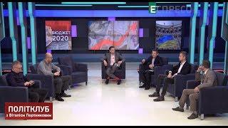 Download Політклуб | Державний бюджет 2020: кінець епохи бідності вже наступного року? | Частина 2 Video