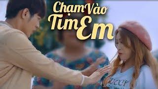Download Phim Hài Ngắn 2018 Chạm Vào Tim Em - Phim Hài Ngắn Hay Và Mới Nhất 2018 Video