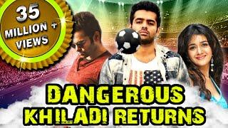 Download Dangerous Khiladi Returns (Jagadam) Hindi Dubbed Full Movie | Ram Pothineni, Isha Sahani Video