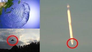 Download Massive UFO JUST AFTER Major Earthquake Japan! Shocks The WORLD! 11/21/2016 Video