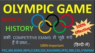 Download 🔵 {HINDI} olympic games history | symbol,QUESTION,ANSWER,QUIZ | PSC,MPPSc,SSC,IAS,COMPETITIVE EXAM Video
