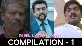 Download Tamil Latest Movie Compialtions - 1 | Pa Paandi | Singam 3 | Kavan Video