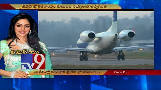 Download Live Update : Sridevi's body being flown to Mumbai from Dubai in special aircraft - TV9 Video