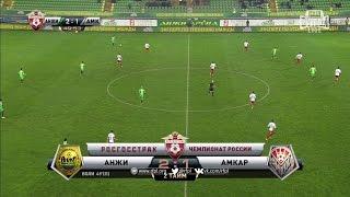 Download Футбол. РФПЛ. 16-й тур. Анжи - Амкар 2:1 49' Янник Боли (Пенальти) Video