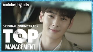 Download [MV] Jinyoung of GOT7 - Hold Me (이렇게)   Top Management OST Video