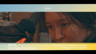 Download AYKA di Sergey Dvortsevoy Video
