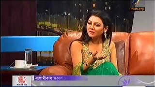 Download Shakib khan and joya Ahsan Live Eid adda (2015) Video