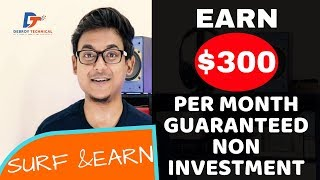 Download Earn $300 Per Month Guaranteed No Investement - Browse And Earn Video