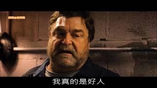 Download #303【谷阿莫】5分鐘看完2016奇怪電影《科洛弗10號地窖》 Video