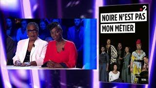 Download Aissa Maiga & Firmine Richard - On n'est pas couché 11 mai 2018 #ONPC Video