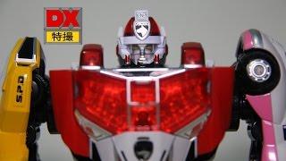Download DX Dekaranger Robo review 特捜 合体 デカレンジャーロボ Video