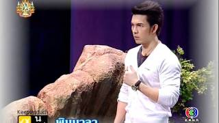 Download พิมมาลา Pimmala Ep.1 [1/9] Video