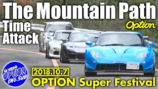 Download 【新作】峠スーパーラップ~公道全開アタック~@OPTION SUPER FES. Video