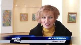 Download Выставка художницы из Бреста Нилы Горчанюк открыта в музее Белорусского Полесья Video