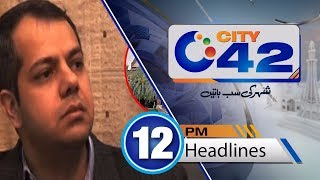 Download News Headlines | 12:00 PM | 21 November 2017 | City42 Video