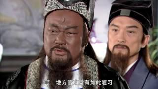 Download 【包青天-白龙驹】第1集 Justice Bao-The Dragon Horse Video