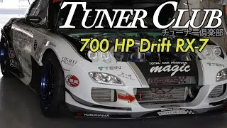 Download D1GP 700HP Drift RX-7 by TCP Magic - Tuner Club Eps.1 Video