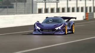 Download Assetto Corsa Apollo Intensa Emozione Video