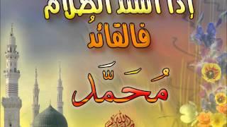 Download Nabi Amaan - Yaa Zeynal Caalam - Sheekh Saciid Maadix Video