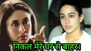 Download Kareena Kapoor Khan asked step daughter Sara Ali Khan to get out of Pataudi House ! OMG !Shocking Video