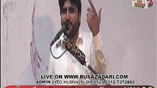 Download Bramdagii Shabe Zuljanah Zakir Ghulam Abbas Baloch 23 August 2019 kot Shahan Gujranwala Video