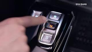 Download 현대자동차 쏘나타 - 스마트엔지니어링 08. 전자식 변속버튼 Video