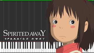 Download One Summer's Day - Spirited Away [Piano Tutorial] (Synthesia) // Knight Pianist ChacelX Video