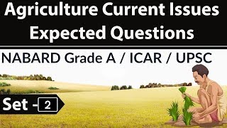 Download Agriculture current affairs 2019 Set 2 - NABARD Grade A / ICAR / UPSC / IBPS SO field officer Video