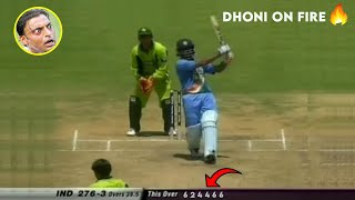 Download India vs Pakistan 2nd ODI 2005 Highlights | MS DHONI 148 Match | Dhoni 1st ODI Century Video